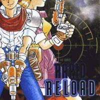 Okładka Rapid Reload (PS1)