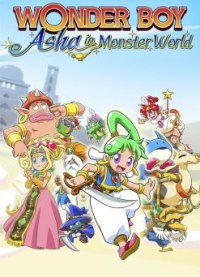 Game Box for Wonder Boy: Asha in Monster World (Switch)