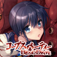 Game Box for Corpse Party: Blood Drive (PSV)