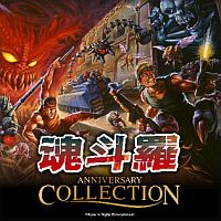 Okładka Contra Anniversary Collection (PC)