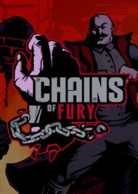Okładka Chains of Fury (Switch)