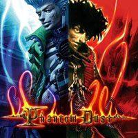 Phantom Dust (XBOX cover