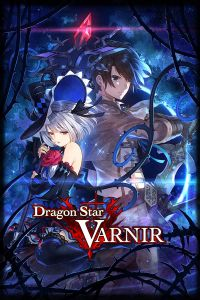 Dragon Star Varnir (Switch cover