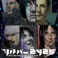 The Silver Case 2425 (Switch cover