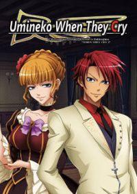 Okładka Umineko When They Cry (PSP)