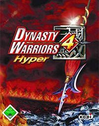 Dynasty Warriors 4: Hyper (PC cover