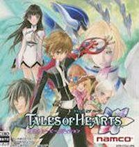 Okładka Tales of Hearts (NDS)