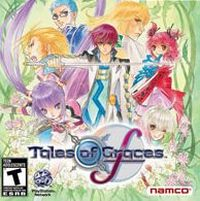 Game Box for Tales of Graces (Wii)