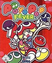 Okładka Puyo Pop Fever (NDS)