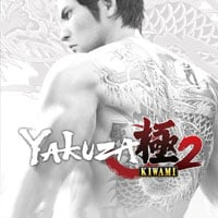Game Box for Yakuza Kiwami 2 (PC)
