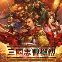 Game Box for Romance of the Three Kingdoms: The Legend of CaoCao (WWW)