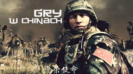 Cała prawda o grach w Chinach – cenzura kontra oczekiwania milionów graczy