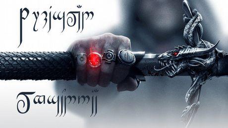Przegląd Tygodnia - Assassin's Creed, Dragon Age, Deep Down [1/2]