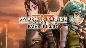 Sword Art Online: Fatal Bullet Complete Edition (Switch)