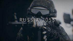 Russia 2055 (PC)