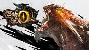 Monster Hunter Online (PC)