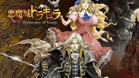 Castlevania: Grimoire of Souls (iOS)