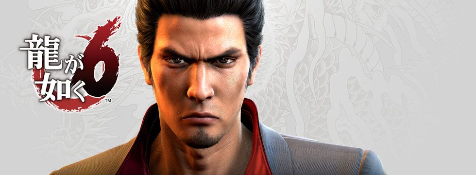 Yakuza 6: The Song of Life Windows game - Mod DB